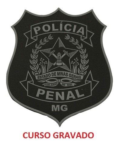 CURSO GRAVADO PREPARATÓRIO POLÍCIA PENAL 2022